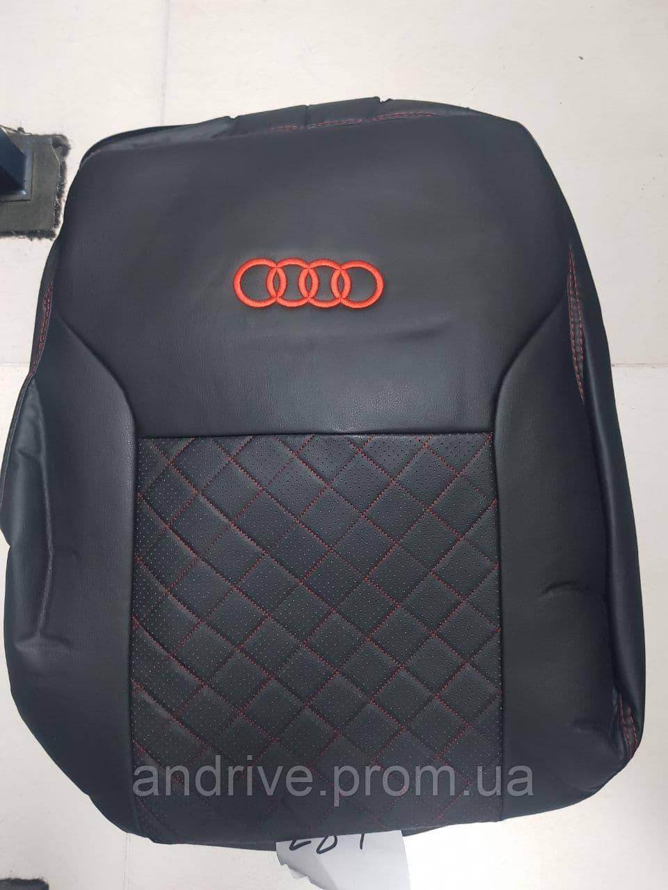 Авточехлы Audi А4 B7 Avant 2004-2007 (Экокожа) Чехлы в салон Черные