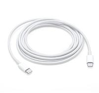 Кабель Apple USB-C Charge Cable 2 m (61W)