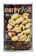 Коктейль для похудения Energy Diet NL Кофе 450 г (Франция) Энерджи Диет
