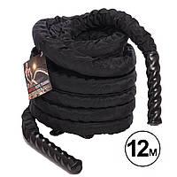 Канат для кроссфита в защитном рукаве  12 м BATTLE ROPE FI-5719-12