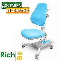 Детские кресла и стулья ученические Evo-Kids Omega