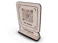 Визитка инстаграм с QR кодом из фанеры 200х250мм