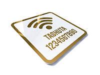 Табличка WI-FI 200х200мм (Основание: Акрил металлик (серебро или золото);  Объемные элементы : Без объемных