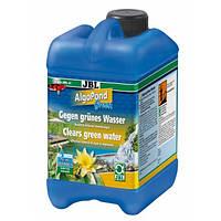 Препарат для уничтожения водорослей в пруду JBL AlgoPond Green 5 л