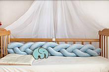Бортик - коса  в кроватку люльку длина 120см