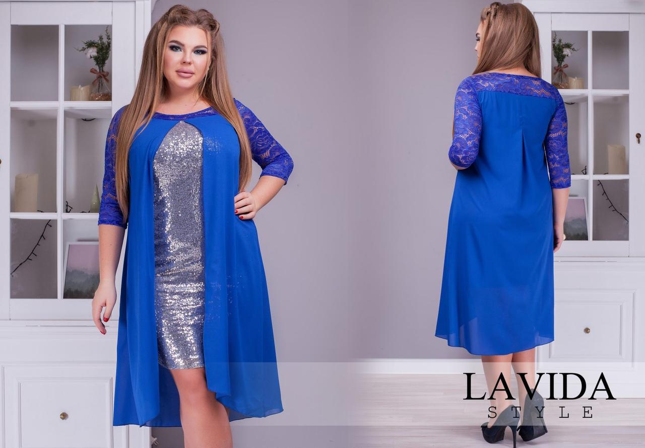 Женское нарядное платье-трапеция электрик 8344
