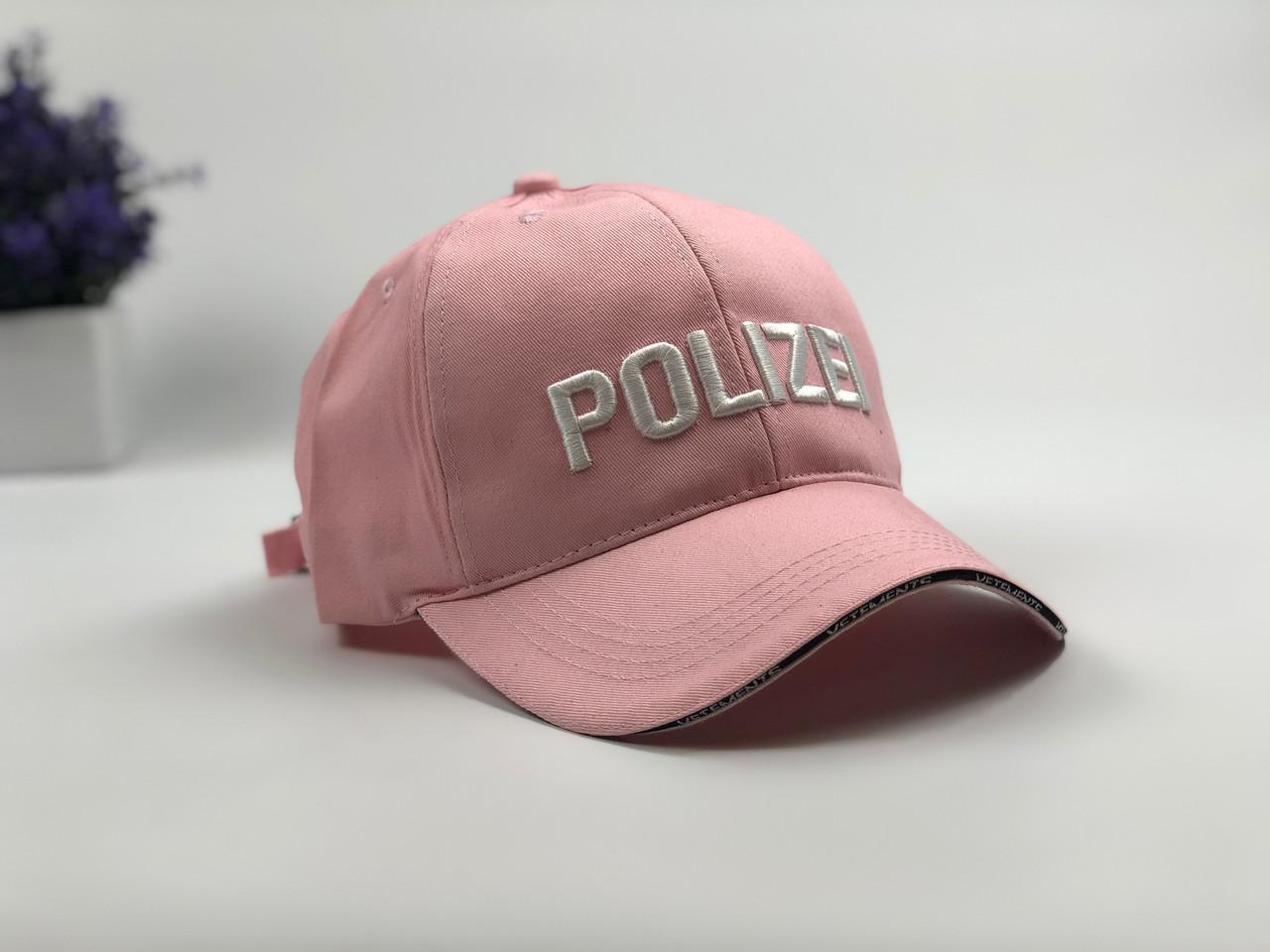 Кепка Бейсболка Мужская Женская Vetements с надписью Polizei Розовая