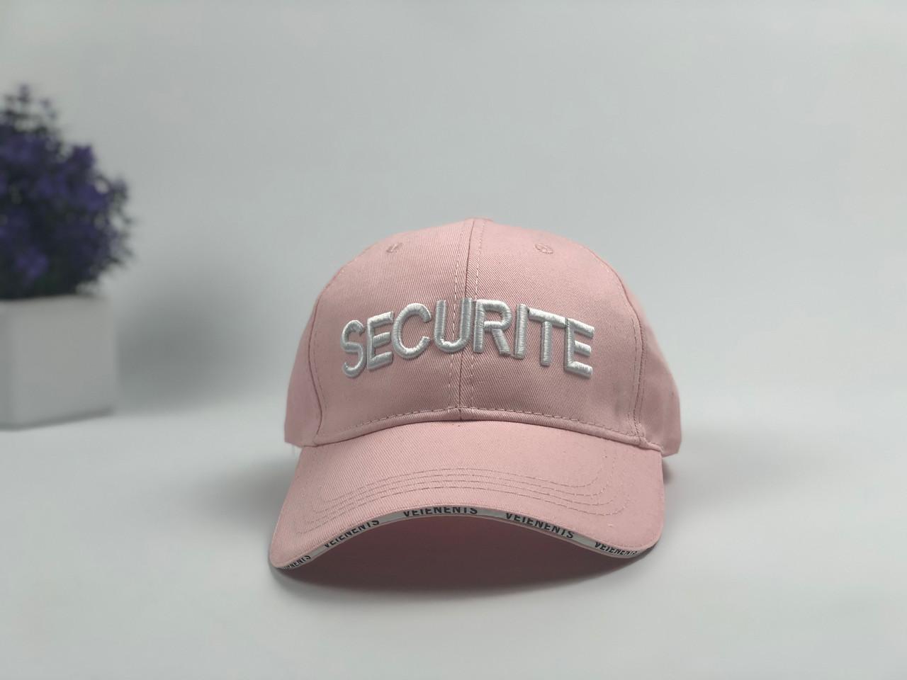 Кепка Бейсболка Мужская Женская Vetements с надписью Securite Розовая
