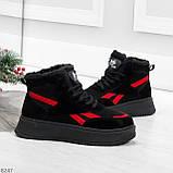 Высокие черные зимние женские замшевые кроссовки с красными вставками 36-23см, фото 2