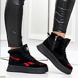 Высокие черные зимние женские замшевые кроссовки с красными вставками 36-23см, фото 3