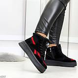 Высокие черные зимние женские замшевые кроссовки с красными вставками 36-23см, фото 5