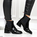 Эффектные черные глянцевые женские ботинки на флисе низкий ход, фото 5