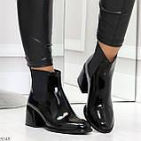 Эффектные черные глянцевые женские ботинки на флисе низкий ход, фото 6