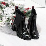 Эффектные черные глянцевые женские ботинки на флисе низкий ход, фото 7