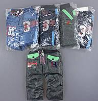 {есть:116,104,98} Болоневые утепленные штаны для мальчиков Crossfire,  Артикул: CR636 [98]