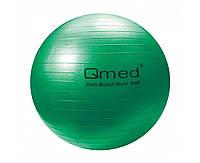 Мяч гимнастический QMED КМ-15 ABS 65 см