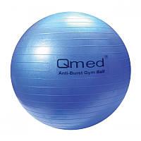 Мяч гимнастический QMED КМ-16 ABS 75 см