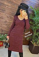Женское вязаное платье с люрексом Искра