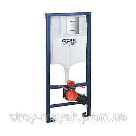 Инсталляция для унитаза Grohe Rapid SL комплект 3 в 1 38772001 (с кнопкой 38732000)