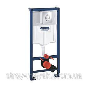Инсталляция для унитаза Grohe Rapid SL комплект 3 в 1 38721001 (с кнопкой 38505000)
