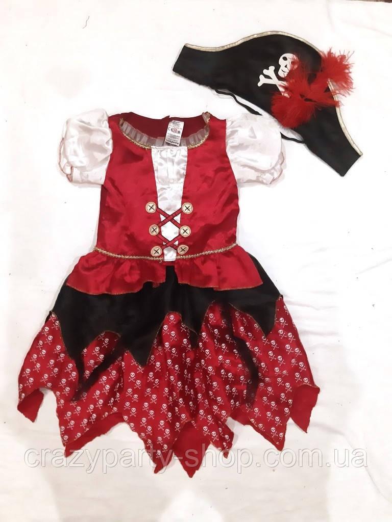 Карнавальный костюм Пиратка 7-8 лет б/у