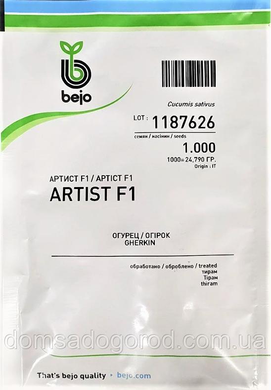 Огірок АРТИСТ F1 Bejo 1000 шт