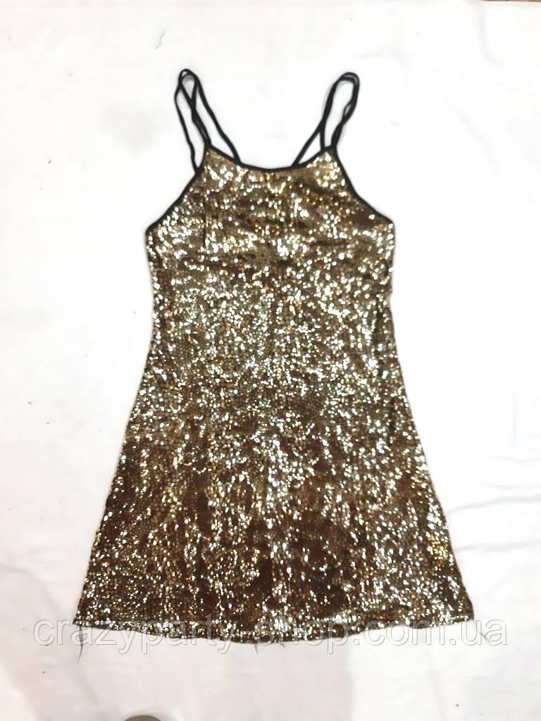 Платье ретро с пайетками на гангстерскую вечеринку