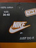 """Женские носки """"в стиле"""" """"Nike"""". Спорт. р. 36-40. Ассорти., фото 5"""