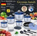 Набор посуды для кухни German Family (19 предметов) + подарок набор ножей (4 шт), фото 2