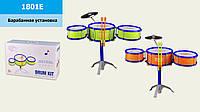 Детская Барабанная установка 1801E, 2 цвета,три барабана, тарелка, ударные палочки