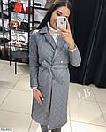 Пальто женское, фото 6