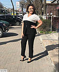 Костюм с брюками женский (Батал), фото 3