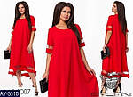 Платье женское (Батал), фото 3