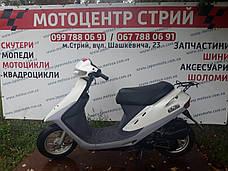 Скутер Honda Dio AF-27, фото 3