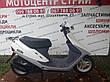 Скутер Honda Dio AF-27, фото 4
