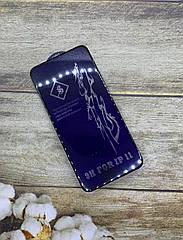 Защитное стекло на iPhone 11 захисне скло Premium качество