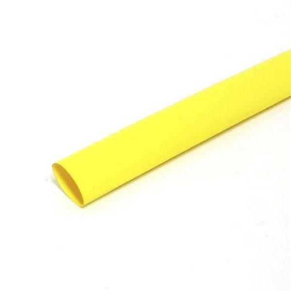 Термоусадочная трубка 4mm желтая (1м)