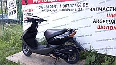 Honda Dio AF-56, фото 2