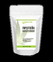 Конопляный протеин ОРГАНИК ОЙЛЗ 250 г, ~45% белка