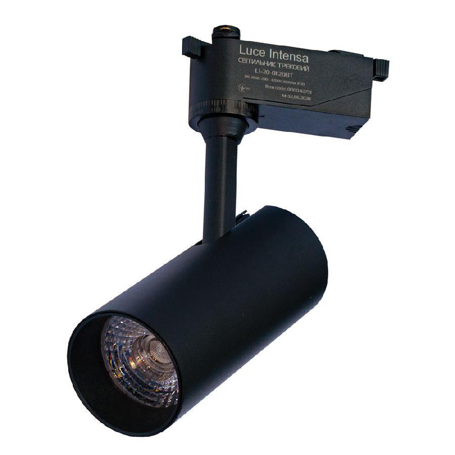 Светильник трековый Luce Intensa LI-20-01 20Вт 4200К черный