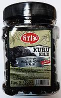 Оливки чёрные (маслины) вяленые с косточкой 450 г Fimtad S (Турция)