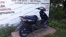 Honda Dio AF-56, фото 3