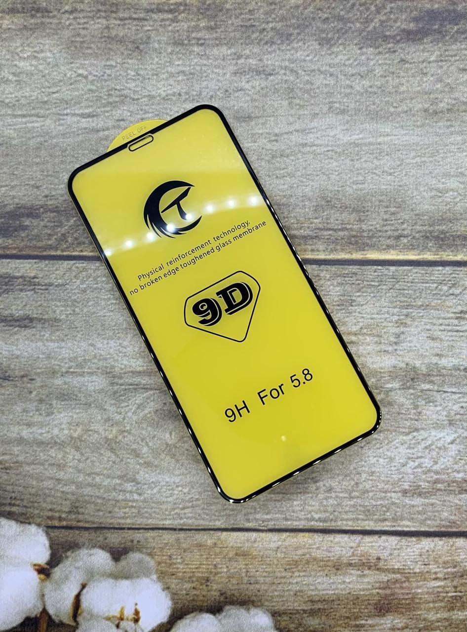 Защитное стекло на iPhone X захисне скло Premium качество