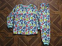 Детские пижамы  5-6 лет 6-7 лет   7-8 лет  8-9 лет Турция интерлок