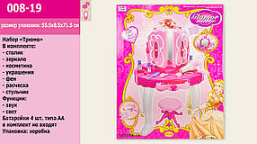 Туалетный столик 008-19 (6шт) звук,свет,с стульчиком,феном,расческой,бусами,браслетами,заколками,лаками,в