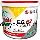 Ансерглоб EG-62 кварц-грунт акриловый Ведро10л., фото 2