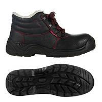 Ботинки зимние с мет носком