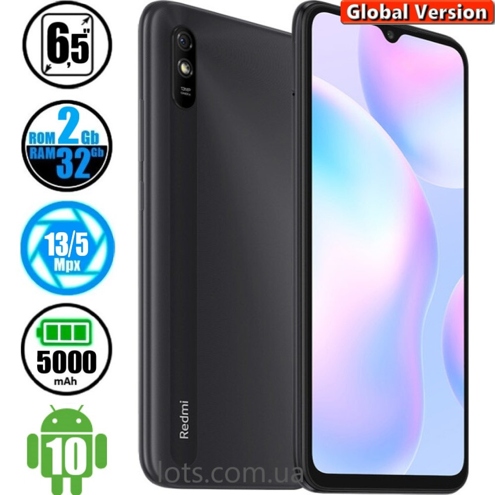 Смартфон Xiaomi Redmi 9A (2/32GB) Black  - Global Version