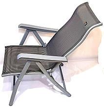 Кресло-шезлонг Zhendong с регулируемым наклоном мод 120