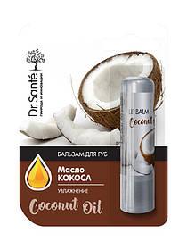 Бальзам для губ з маслом кокоса